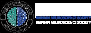 Iranian Neuroscience Society