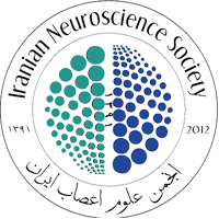 انجمن علوم اعصاب ایران